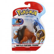 Pokémon Battle Feature Figure S2