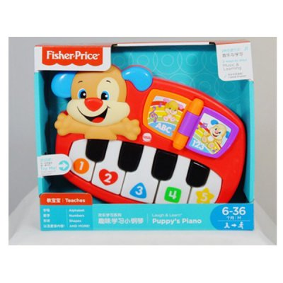 Fisher Price Laugh & Learn mini piano